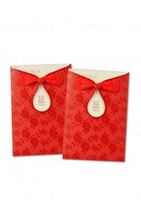 Cheongsam-Inspired Red Packets (5pcs/pack)