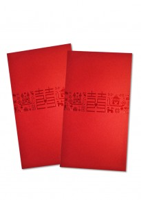 Minimalist Red Packets (5pcs/pack)