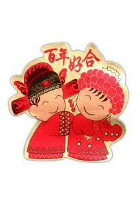 百年好合 Chinese Cartoon Couple Adhesive Stickers