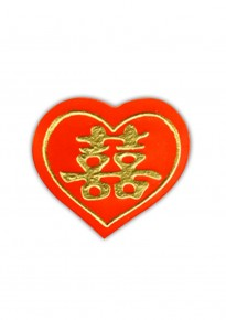 Golden Hotstamp Shuang Xi on Heart-shape Adhesive Stickers