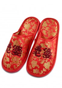 Marriage Room Slippers (Covered Toes) - Bride