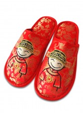 Marriage Room Slippers (Covered Toes) - Cartoon Groom