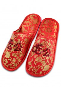 Marriage Room Slippers (Covered Toes) - Groom